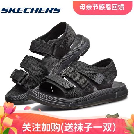 Skechers Relaxed Fit Memory Foam sandal