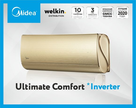 "Кондиционер ""Midea"" Ultimate Comfort 9 *inverter. GOLD."