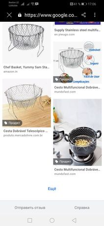 Chef-busket