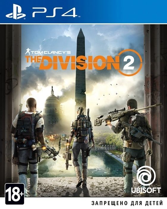 Диск Tom Clancy's The Division 2 (PS4)