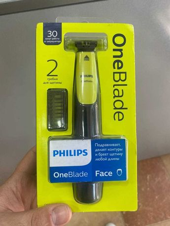 PHILIPS One Blade!