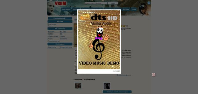DTS Music Video Demo Collection (2015)