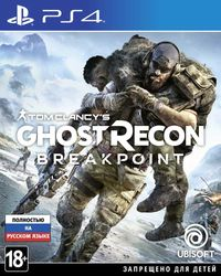 Tom Clancy's Ghost Recon Breakpoint для PS4 от Ubisoft