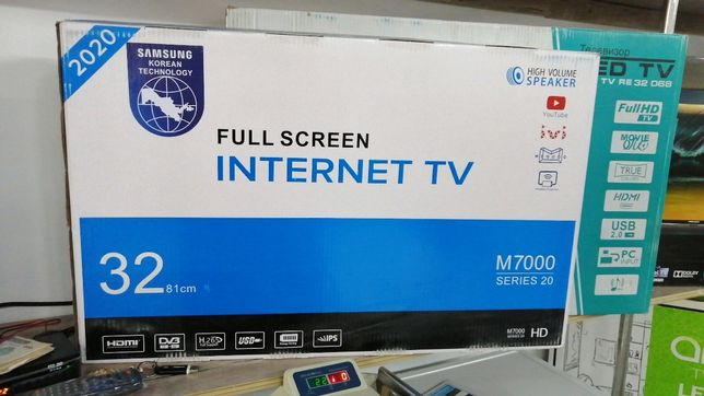 Smart 32 TV full Screen