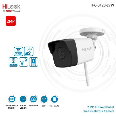 HiLook IPC-B120-D/W 2.8mm 2MP  Wife Камера+. Микрофон