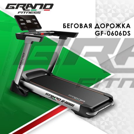 Grand fitness GF-0606 new model 2021 DS