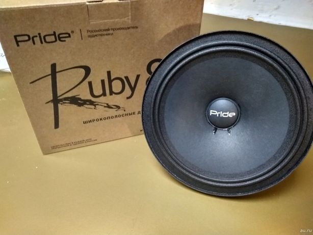 Pride Ruby Voice 8 (20sm)