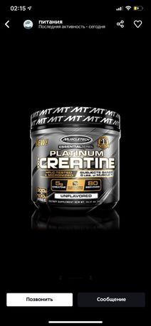 Muscle Tech Creatine 400гр. kreatin, creatine kreatin