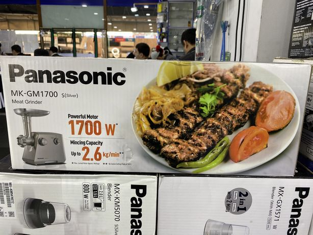 Мясорубки Panasonic MG-GM1700