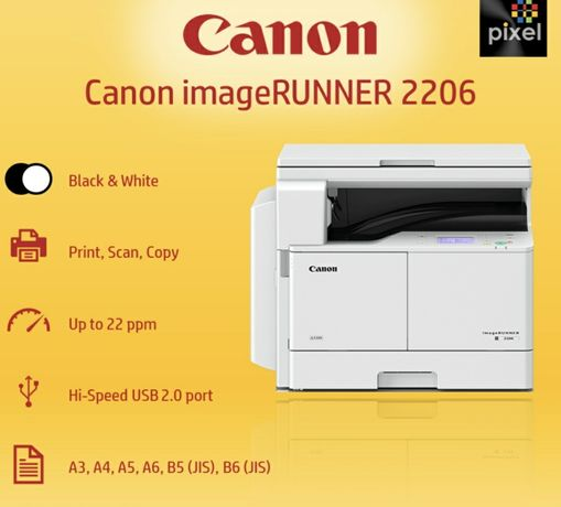 МФУ Canon imageRUNNER 2206 (A3)