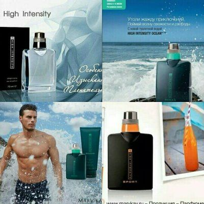 High Intensity Ocean™ 73 мл
