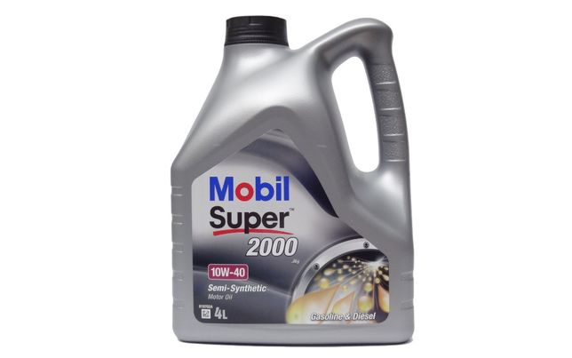 Mobil Super 2000 X1 10W/40 (4л) Моторное масло