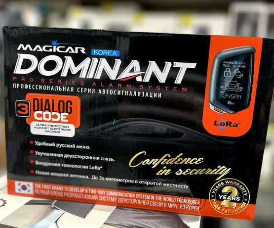 Magicar 907 dominant original