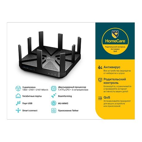Wi-Fi роутер OPTIKA - TP LINK Archer C5400 GIGABIT AC5400 Dual Band