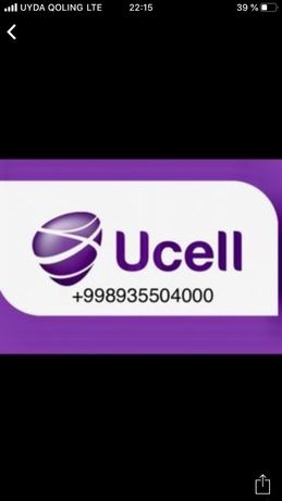Ucell Gold Nomer