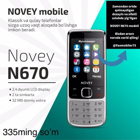 Novey 670 (gold, black, silver)