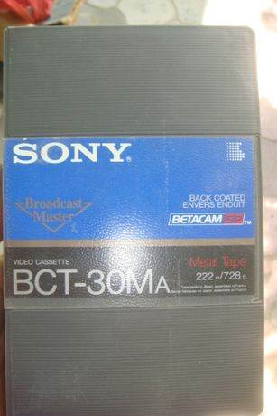"видеокассета broadcast video cassette BCT30MAS ""BETACAM SP SONY """