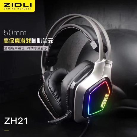 ZH21 Gaming Headset