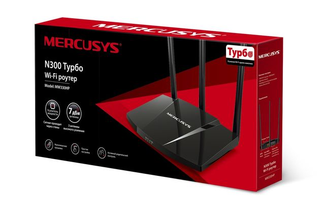 Новые Турбо Wi-Fi роутеры Mercusys MW330HP N300.Гарантия 1 год!