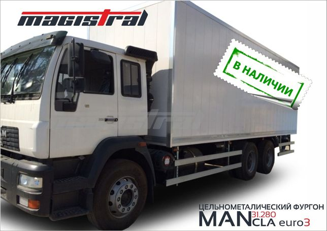 Цельнометаллический автофургон MAN CLA 31.280 6x4 BB Euro 3