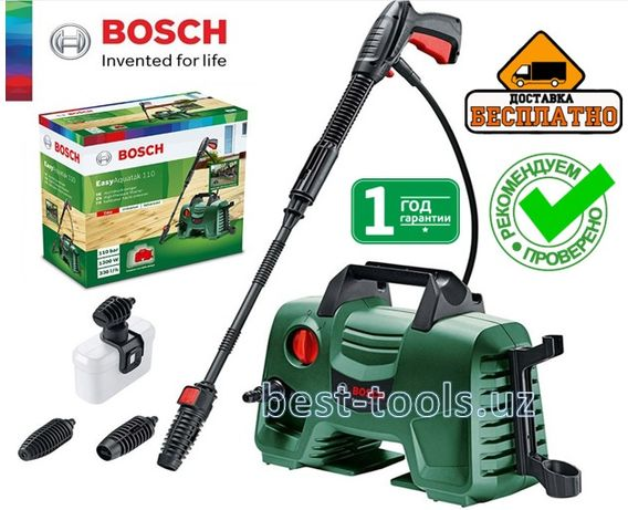 Новый Мойка Bosch Easy Aquatak 110 /Карчер Karcher