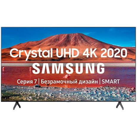 "Телевизор SAMSUNG Smart TV 42"" 1500 каналов в падарок!"