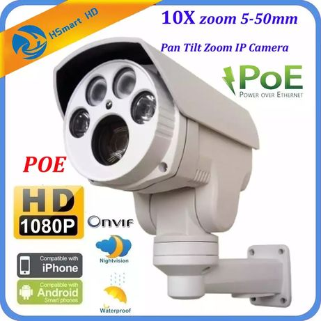 IP PTZ kamera, PoE 5mp 10x h265