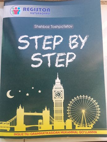 English Book Step by Step
