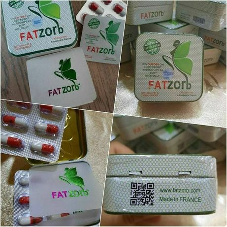 Fatzorb MADE IN FRANCE. Оригинал 36 капсула.