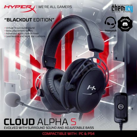 Игровые Наушники Hyperx Cloud Alpha S Blackout 7.1 (с Аудио Картой)